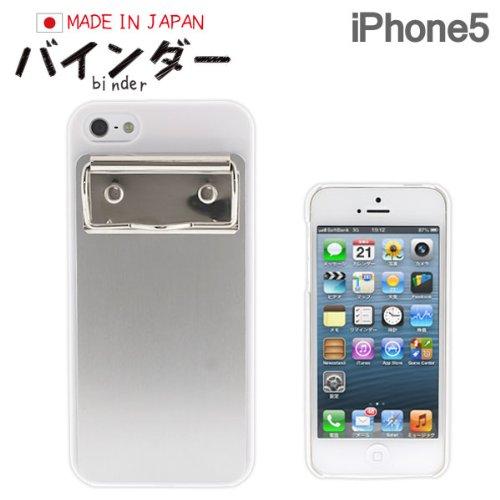 iPhone SE/5s/5 ケース iPhone5 バインダーiPhone 5ケース(縦型/シルバー)_0