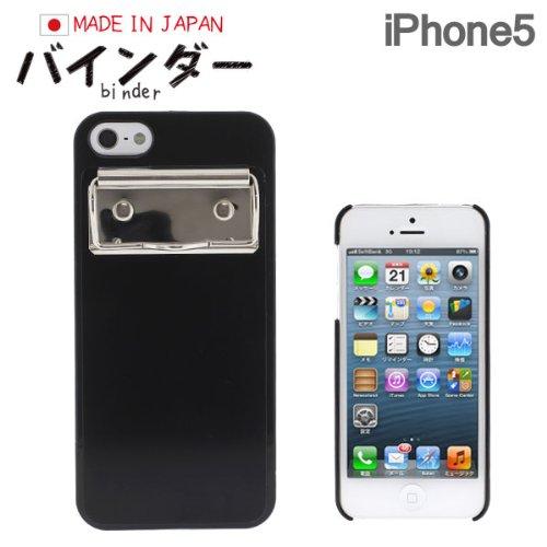 iPhone SE/5s/5 ケース iPhone5 バインダーiPhone 5ケース(縦型/ブラック)_0