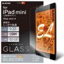 エレコム 日本メーカー製強化ガラス ラウンドエッジ 指すべり長持ち 指紋防止 iPad mini(2019)/iPad mini 4