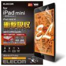 エレコム 保護フィルム 衝撃吸収 ZEROSHOCK 指紋防止 グレア(高光沢) 表面スムースコート iPad mini(2019)/iPad mini 4