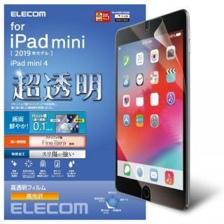 エレコム 保護フィルム ガラスより高い透明度 高光沢 指紋防止 iPad mini(2019)/iPad mini 4
