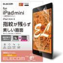 エレコム 保護フィルム 指紋防止 グレア(高光沢) iPad mini(2019)/iPad mini 4