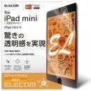 エレコム 保護フィルム グレア(高光沢) iPad mini(2019)/iPad mini 4