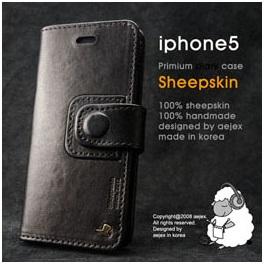 AEJEX iPhone5用手帳型ケース ブラック AS-AJIP5D-BK