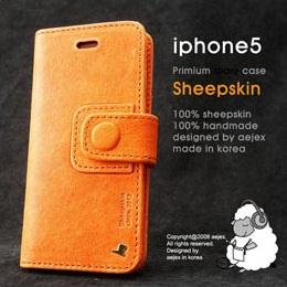 【iPhone SE/5s/5ケース】AEJEX iPhone5用 手帳型ケース DIARYタイプ オレンジ AS-AJIP5D-OR
