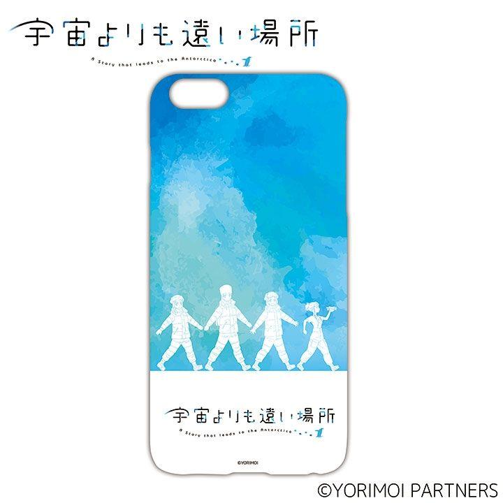 iPhone6s Plus/6 Plus ケース 宇宙よりも遠い場所 ハードケース  for iPhone 6s Plus / 6 Plus_0