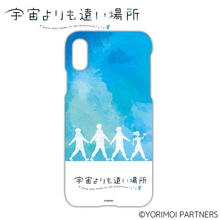 iPhone X ケース 宇宙よりも遠い場所 ハードケース  for iPhone X_0