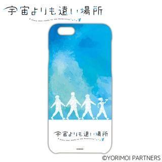 【iPhone6s ケース】宇宙よりも遠い場所 ハードケース  for iPhone 6s / 6【7月下旬】