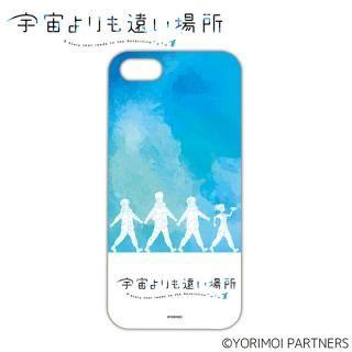 宇宙よりも遠い場所 ハードケース  for iPhone SE / 5s / 5【6月中旬】
