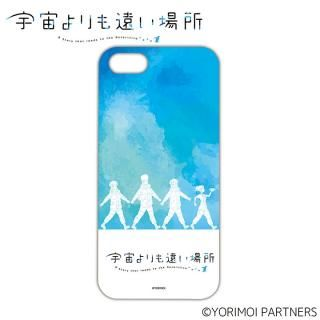 【iPhone5s ケース】宇宙よりも遠い場所 ハードケース  for iPhone SE / 5s / 5【7月下旬】