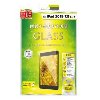 Trinity 液晶保護強化ガラス 光沢 iPad mini(2019)/iPad mini 4