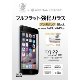 iPhone 6 Plus 保護フィルム