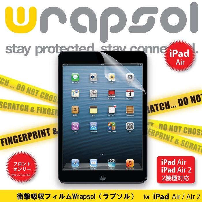 iPad Air/iPad Air 2対応 2018年 新iPad (9.7インチ) 対応 液晶面保護 Wrapsol ULTRA (ラプソル ウルトラ) 衝撃吸収フィルム_0