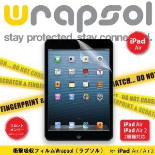 iPad Air/iPad Air 2対応 2018年 新iPad (9.7インチ) 対応 液晶面保護 Wrapsol ULTRA (ラプソル ウルトラ) 衝撃吸収フィルム【12月下旬】