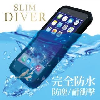 【iPhone6 Plusケース】Touch ID対応 防水・防塵・耐衝撃軽量ケース SLIM DIVER スリムダイバー iPhone 6 Plus_1