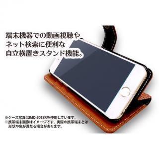 【iPhone6ケース】レザーケース網目風 ブラウン iPhone 6_1