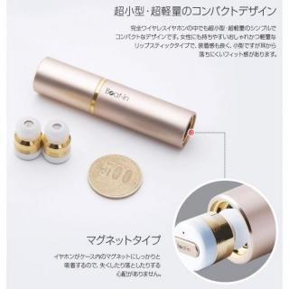 超小型・完全ワイヤレスイヤホン Beat-in Stick スペースグレー_3