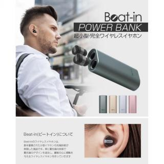 超小型・完全ワイヤレスイヤホン Beat-in Power Bank ローズゴールド_1