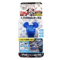 USBソケット MAX2.4A/ミッキーマウス_3