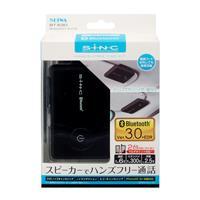 BluetoothカーキットT2(ブラック)_3