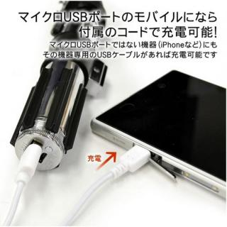 [2800mAh]ライトセーバー型モバイルバッテリー ダース・ベイダー_5