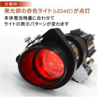 [2800mAh]ライトセーバー型モバイルバッテリー ダース・ベイダー_6