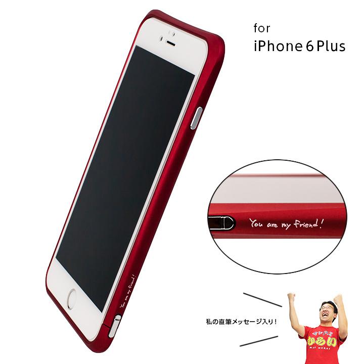 iPhone6 Plus ケース マックスむらいのレッドバンパー  iPhone 6 Plus_0