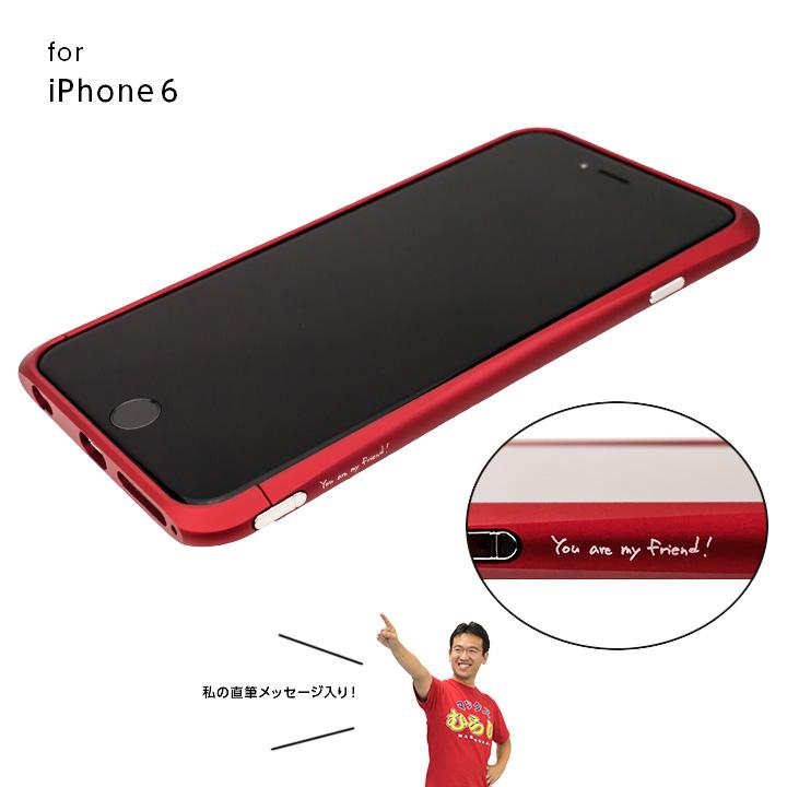 【iPhone6ケース】マックスむらいのレッドバンパー  iPhone 6_0