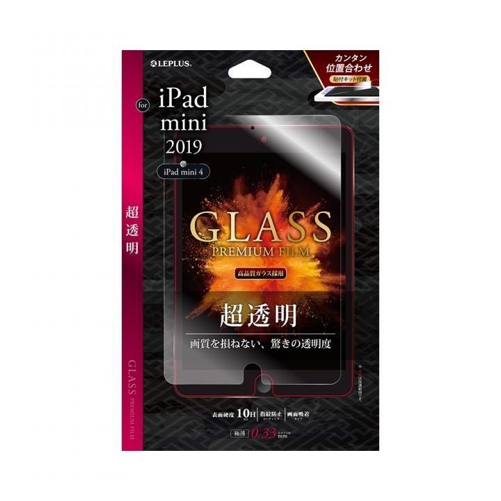 強化ガラスフィルム 「GLASS PREMIUM FILM」 超透明 iPad mini(2019)/iPad mini 4_0