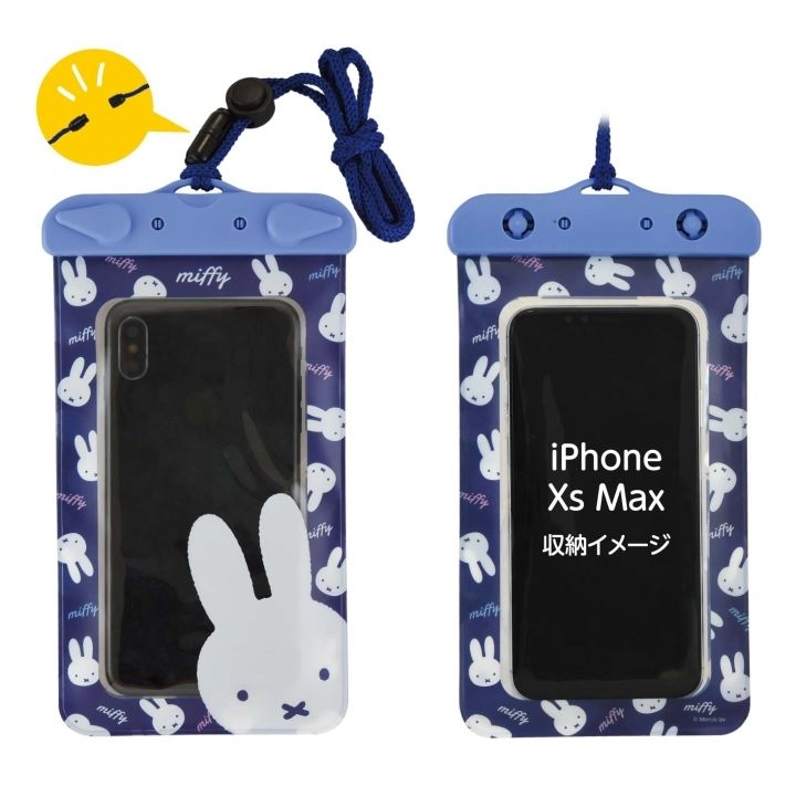 iPhone XR/XS/XS Max ケース ミッフィー 防水ポーチ ネイビー_0
