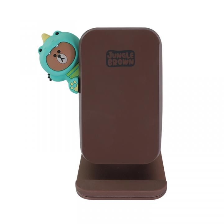 ジャングルブラウン ワイヤレス充電スタンド (5W/7.5W/10W) ダイノブラウン_0