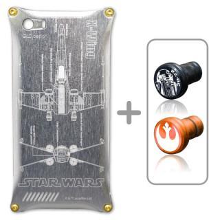 アルミソリッド スター・ウォーズ X-WINGシルバー iPhone SE/5s/5 ケース