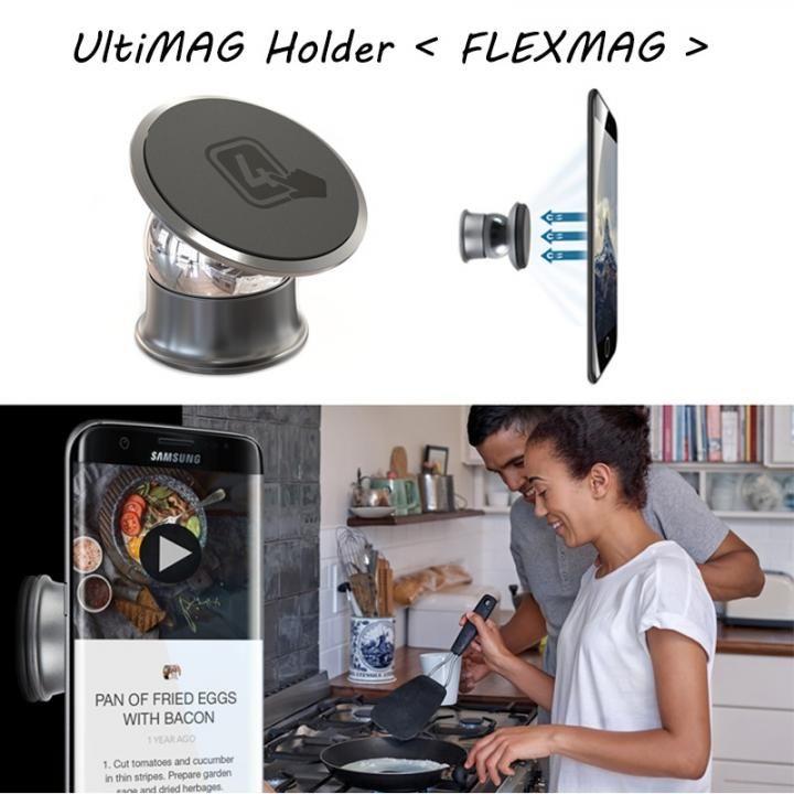 4smarts スマホ固定台 UltiMAG FLEXMAG グレイ