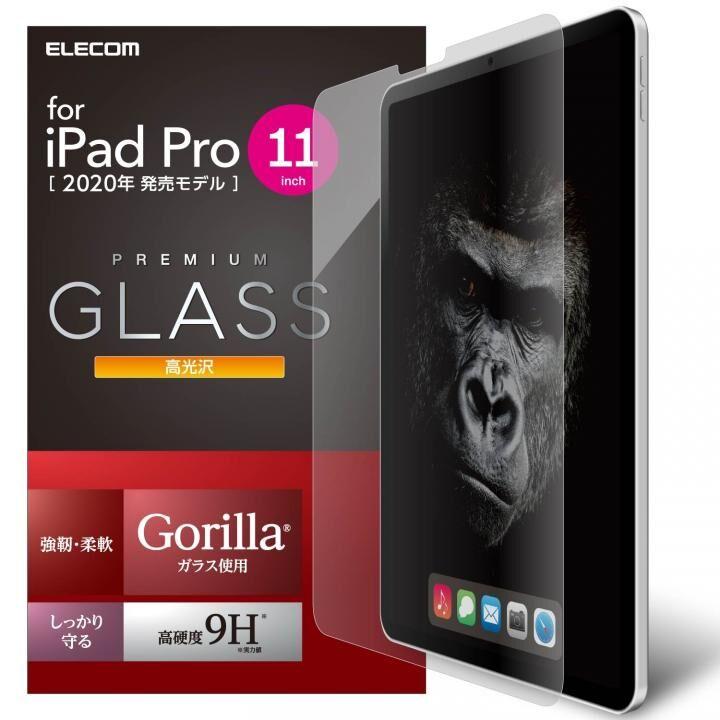 ガラスフィルム ゴリラガラス 指紋防止 飛散防止 硬度9H iPad Pro 2020/2018 11インチ_0