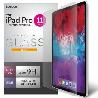 ガラスフィルム 0.33mm厚 硬度9H 指紋防止 飛散防止 ラウンドエッジ iPad Pro 2020/2018 11インチ