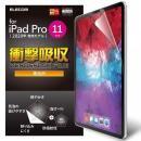 11インチ iPad Pro 2018 ケース・カバー・保護フィルム