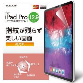 液晶保護フィルム 指紋防止 ハードコート くっきり高光沢 エアーレス加工 iPad Pro 2020/2018 12.9インチ