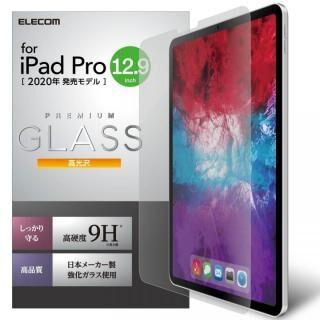 ガラスフィルム 0.33mm厚 硬度9H 指紋防止 飛散防止 ラウンドエッジ iPad Pro 2020/2018 12.9インチ