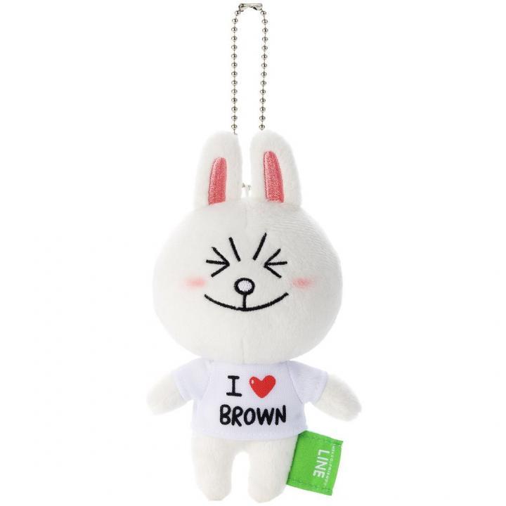 LINE コニーILOVE BROWN/ぬいぐるみBC