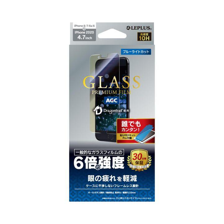 ガラスフィルム「GLASS PREMIUM FILM」 ドラゴントレイル スタンダードサイズ ブルーライトカット iPhone SE 第2世代_0
