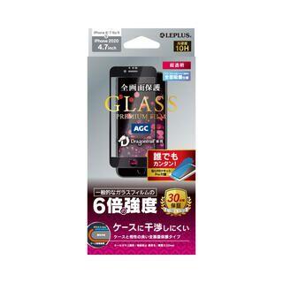 iPhone SE 第2世代 フィルム ガラスフィルム「GLASS PREMIUM FILM」 ドラゴントレイル 全画面保護 ケースに干渉しにくい 超透明 ブラック iPhone SE 第2世代