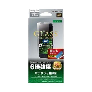 iPhone SE 第2世代 フィルム ガラスフィルム「GLASS PREMIUM FILM」 ドラゴントレイル スタンダードサイズ マット iPhone SE 第2世代