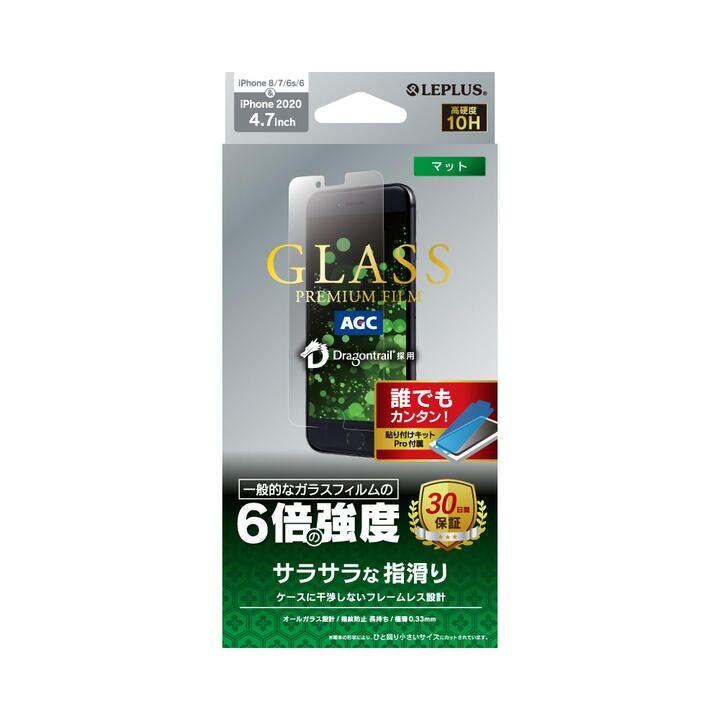 ガラスフィルム「GLASS PREMIUM FILM」 ドラゴントレイル スタンダードサイズ マット iPhone SE 第2世代_0