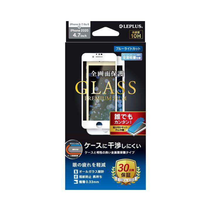 ガラスフィルム「GLASS PREMIUM FILM」 全画面保護 ケースに干渉しにくい ブルーライトカット ホワイト iPhone SE 第2世代_0