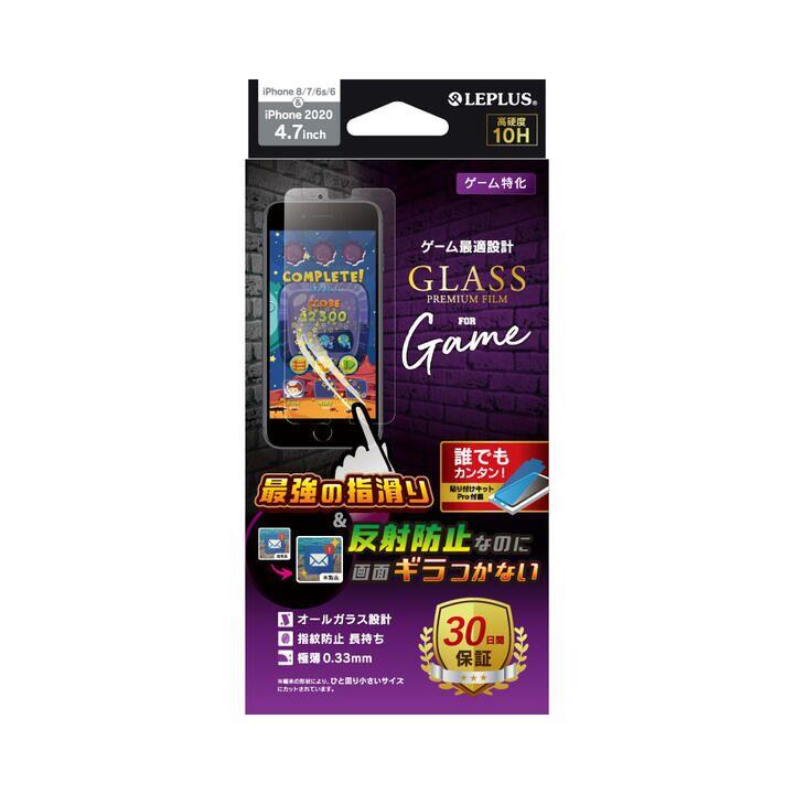 ガラスフィルム 「GLASS PREMIUM FILM」 スタンダードサイズ ゲーム特化 iPhone SE 第2世代_0