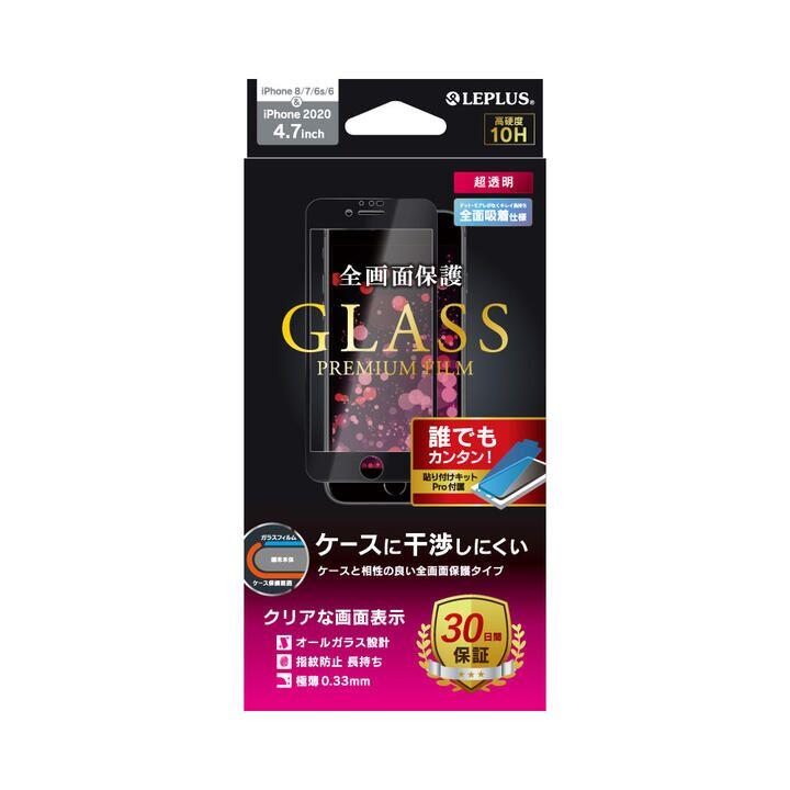 ガラスフィルム「GLASS PREMIUM FILM」 全画面保護 ケースに干渉しにくい 超透明 ブラック iPhone SE 第2世代_0