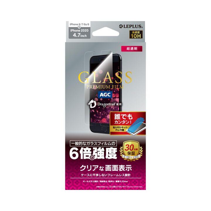 ガラスフィルム「GLASS PREMIUM FILM」 ドラゴントレイル スタンダードサイズ 超透明 iPhone SE 第2世代_0