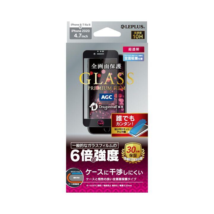 ガラスフィルム「GLASS PREMIUM FILM」 ドラゴントレイル 全画面保護 ケースに干渉しにくい 超透明 ブラック iPhone SE 第2世代_0