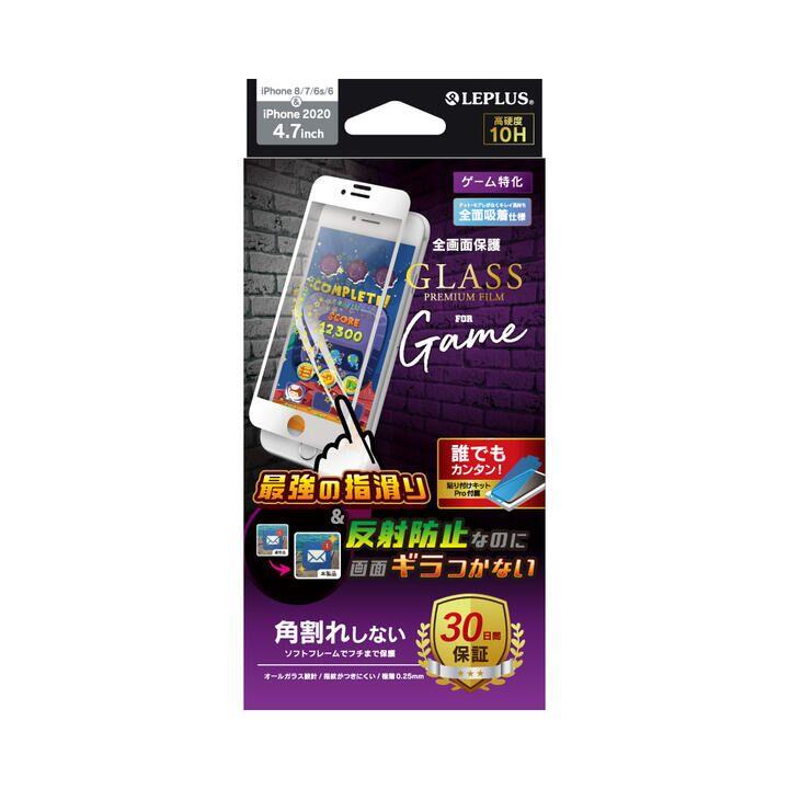 ガラスフィルム「GLASS PREMIUM FILM」 全画面保護 角割れしない ゲーム特化 ホワイト iPhone SE 第2世代_0