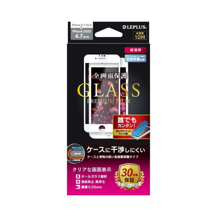 ガラスフィルム「GLASS PREMIUM FILM」 全画面保護 ケースに干渉しにくい 超透明 ホワイト iPhone SE 第2世代_0